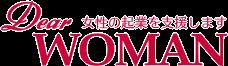 女性起業セミナーと女性起業相談でビジネスを支援|株式会社スマップス