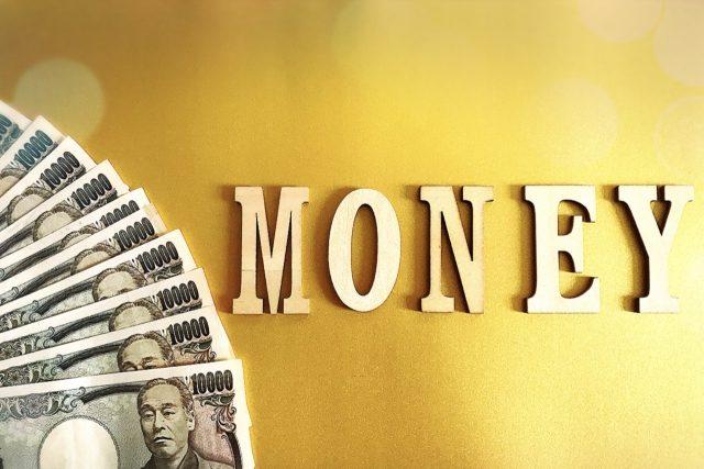 銀行から借りた事業資金は、繰り上げ返済をした方がいいですか?アイキャッチ
