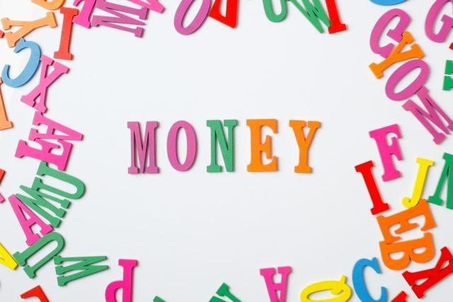 起業のためのお金が足りない場合の方法とは?アイキャッチ