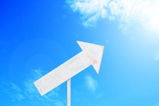 個人事業主から会社に変更するかどうかを考えるための判断基準とは?アイキャッチ